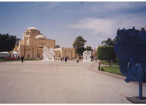 """Entrata della mostra """"Consagra"""" al Palazzo delle Arti, Il Cairo, 2001. Foto P. Consagra"""