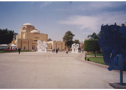 "Entrance to the ""Consagra"" exhibition at the Arts Palace, Cairo, 2001. Photo: P. Consagra"